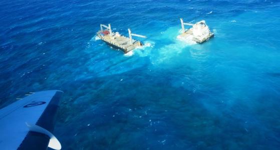 Le Kea Trader, un intrus sur le récif,  diffusion 2018 sur NC1ère