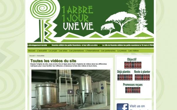 """Les videos 2012 du programme """"Un arbre, un jour,une vie"""""""